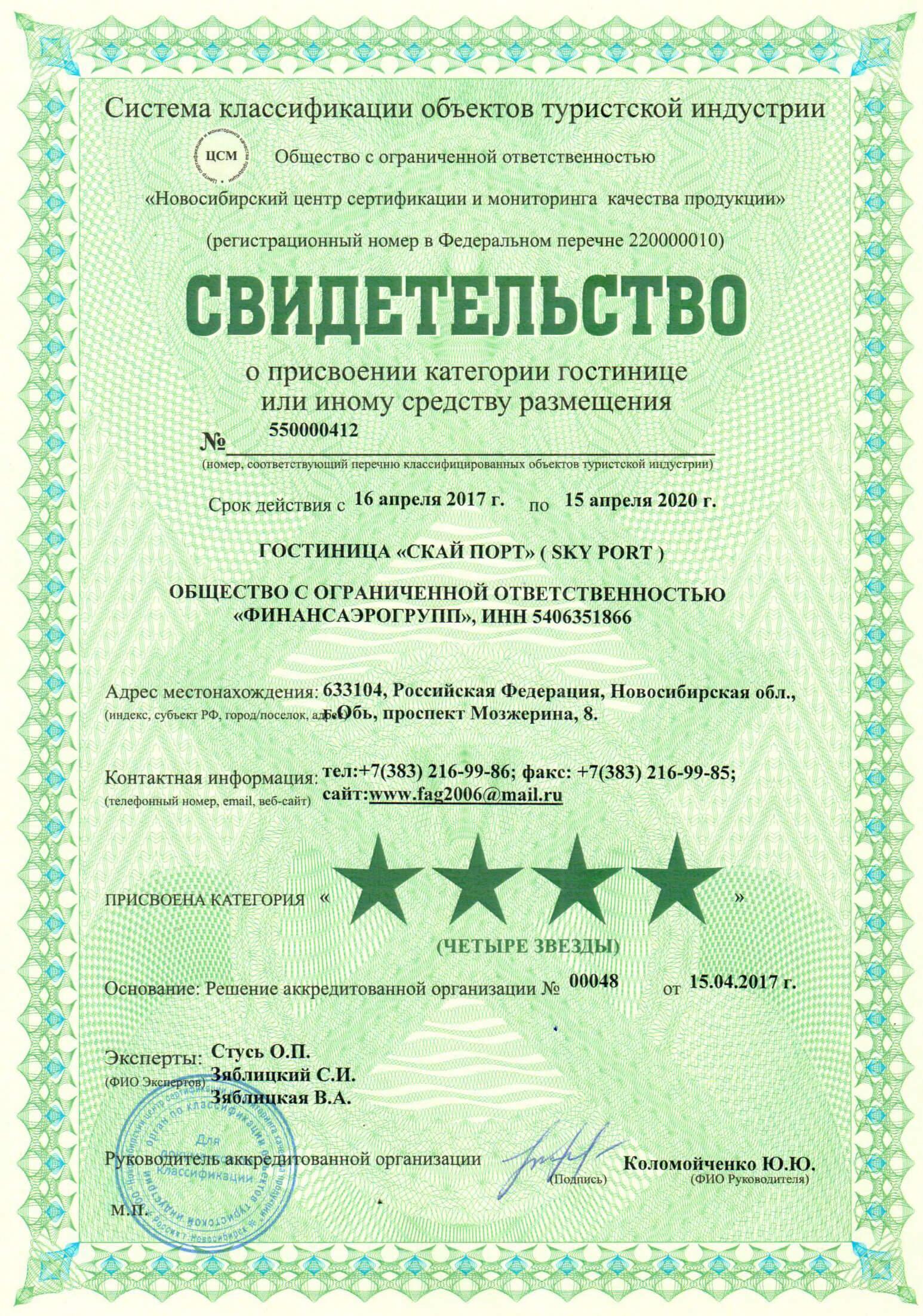 кредит по справке банка россельхозбанк